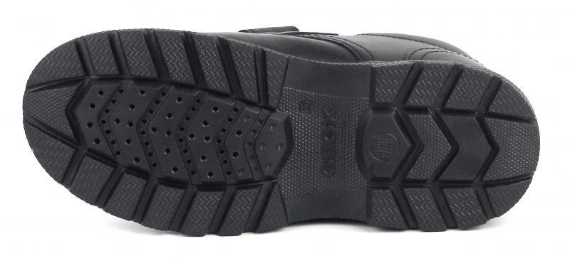 Туфлі  дитячі Geox J WILLIAM Q - SMOOTH LEATH. XK3296 модне взуття, 2017