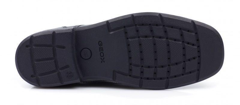 Geox Туфли для мальчиков модель XK3959, фото, intertop
