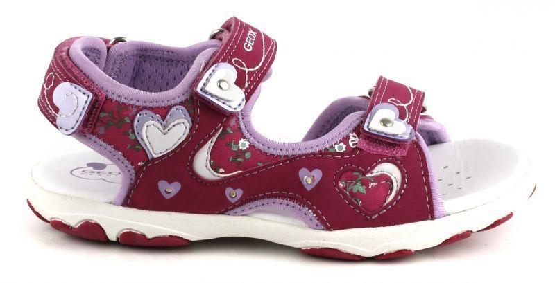 Купить Сандалии детские Geox XK4279, Розовый