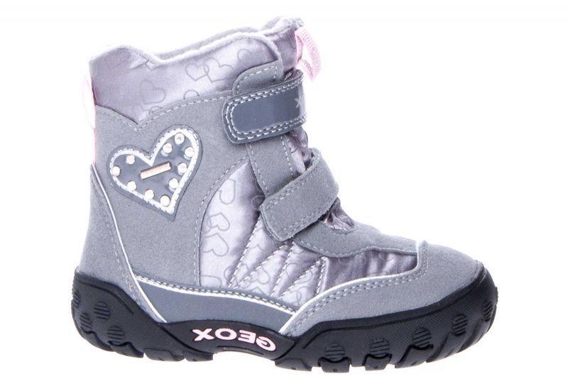 Купить Ботинки модель XK4412, Geox, Серый