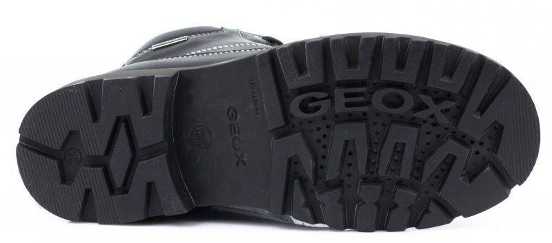Geox Ботинки для мальчиков модель XK4444, фото, intertop