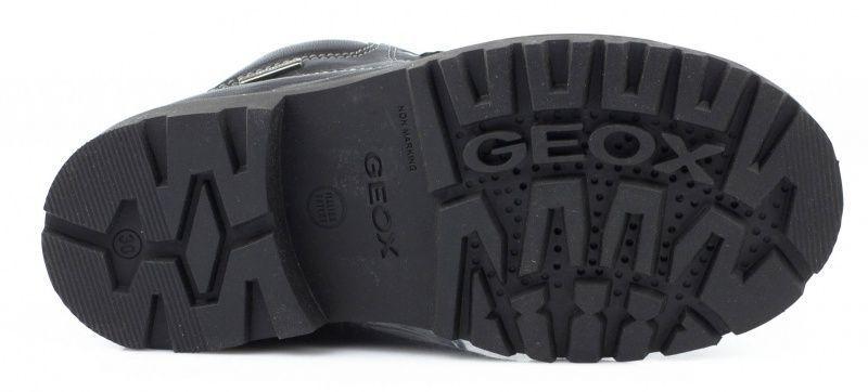 Geox Ботинки  модель XK4505 характеристики, 2017