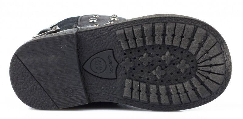 Geox Ботинки  модель XK4593 характеристики, 2017