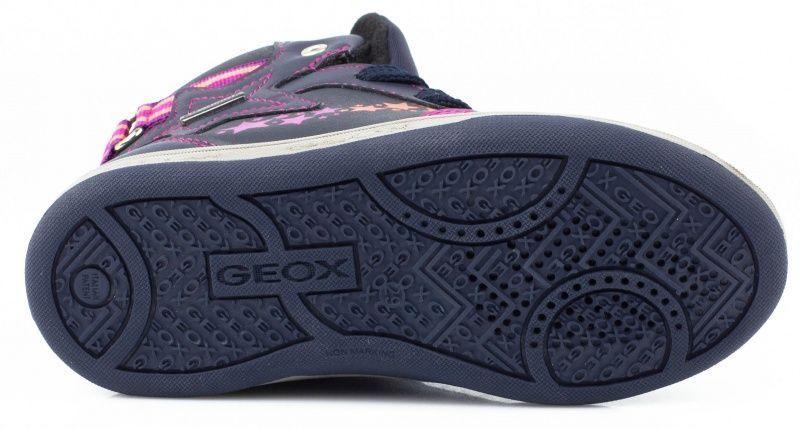 Geox Ботинки  модель XK4609 характеристики, 2017
