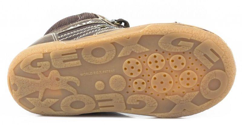 Geox Ботинки для мальчиков модель XK4633, фото, intertop
