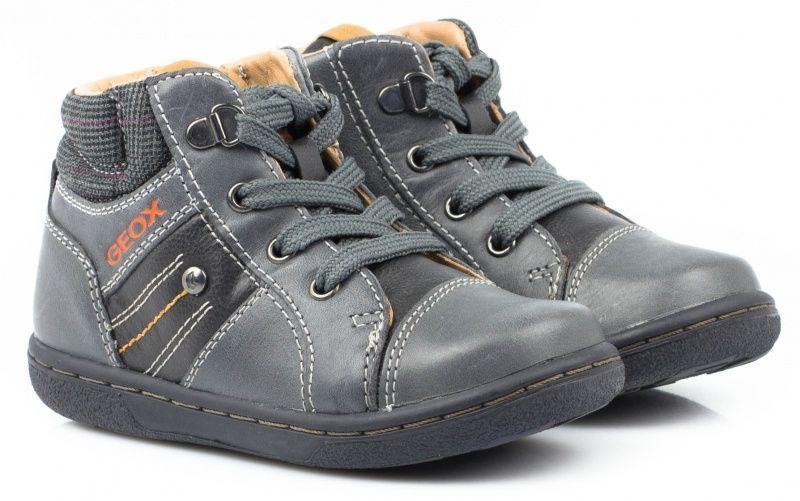 Geox Ботинки для мальчиков модель XK4634, фото, intertop