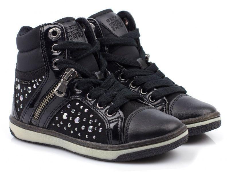 Geox Ботинки  модель XK4654 цена обуви, 2017