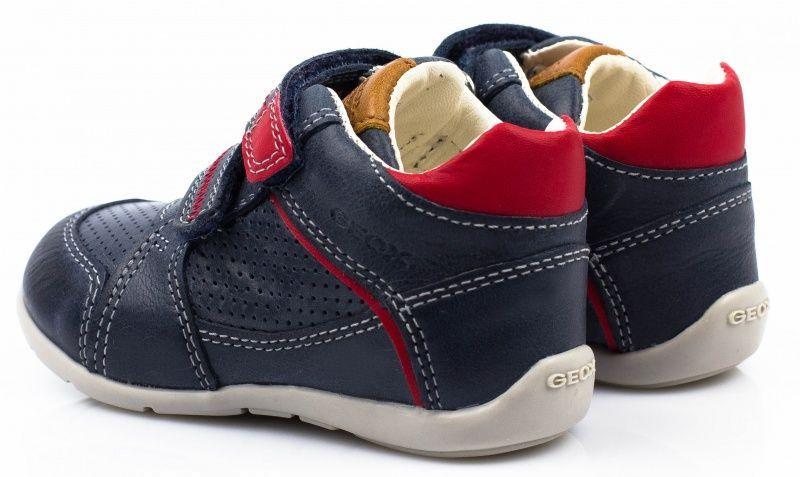 Geox Ботинки  модель XK4671 размеры обуви, 2017
