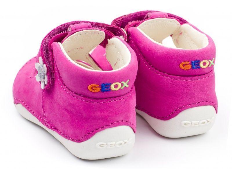 Geox Ботинки  модель XK4689, фото, intertop