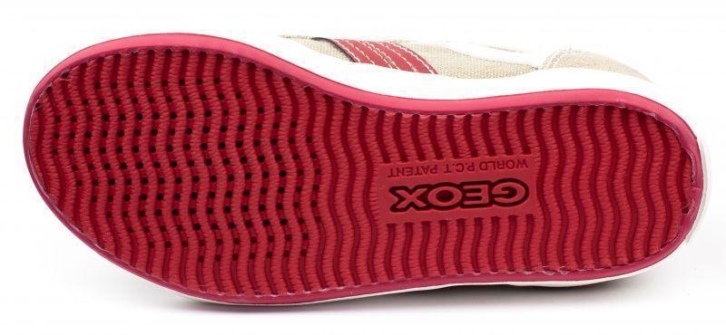 Geox Полуботинки  модель XK4736, фото, intertop