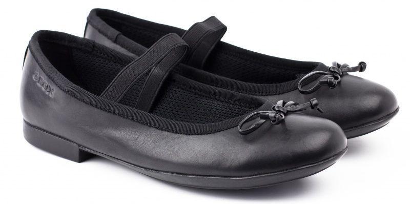 Балетки детские Geox XK4744 цена обуви, 2017
