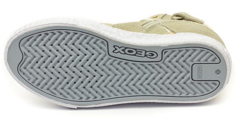 Geox Ботинки  модель XK4766 характеристики, 2017