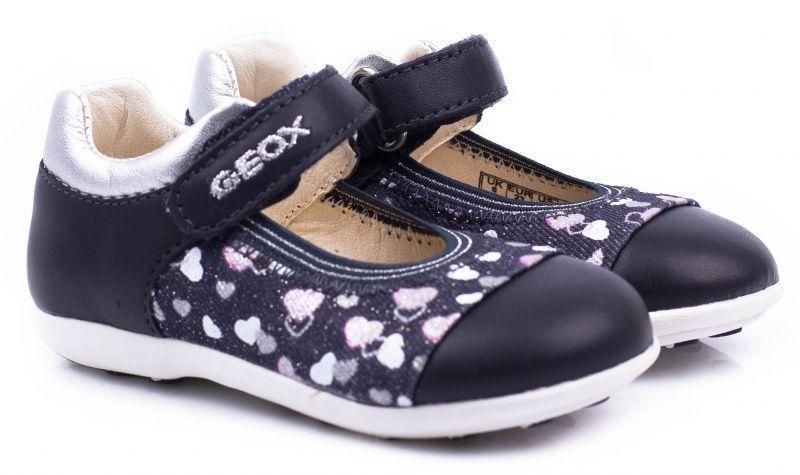 Балетки детские Geox XK4786 цена обуви, 2017
