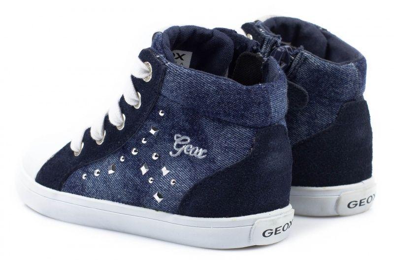Ботинки детские Geox XK4791 размеры обуви, 2017