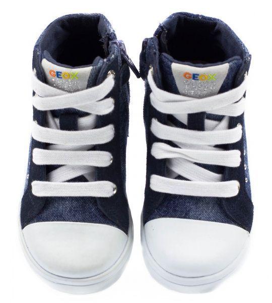 Ботинки детские Geox XK4791 купить в Интертоп, 2017