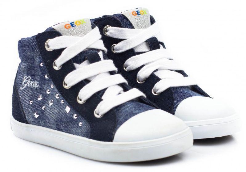 Ботинки детские Geox XK4791 цена обуви, 2017