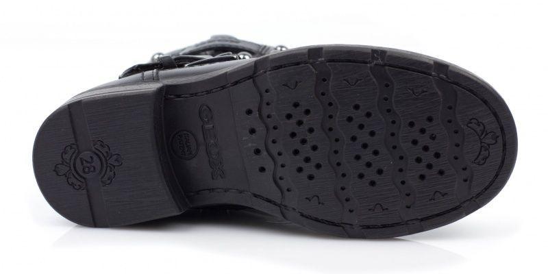 Geox Ботинки  модель XK5004 в Украине, 2017