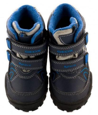 Черевики  дитячі Geox GULP BOY ABX B5402B-000BC-C4184 модне взуття, 2017
