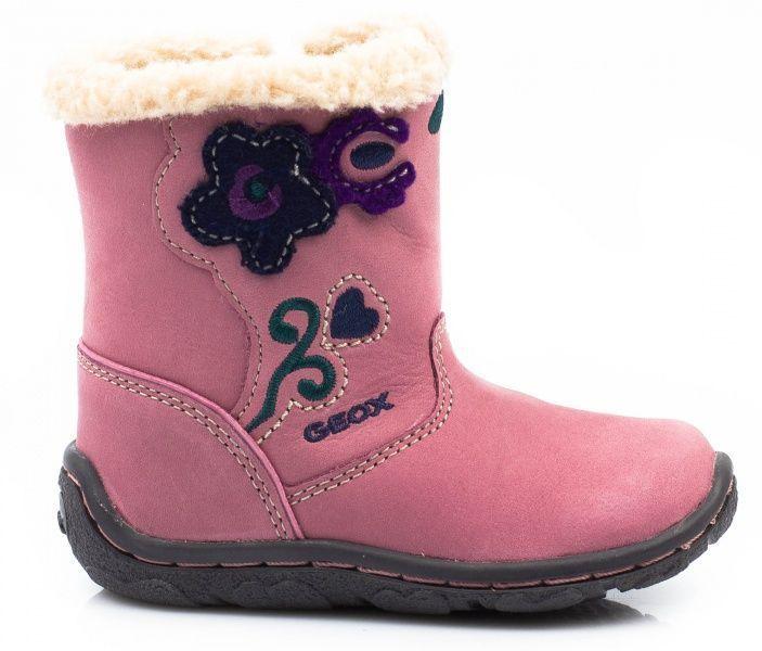 Ботинки детские Geox BABY LOLLY XK5013 брендовая обувь, 2017
