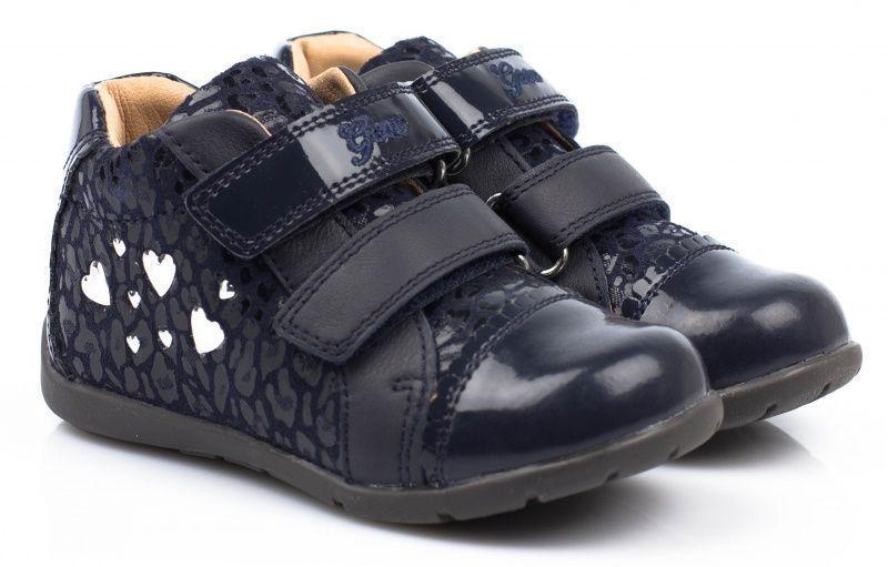 Полуботинки для детей Geox KAYTAN XK5027 цена обуви, 2017