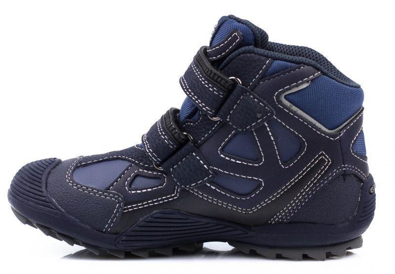 Ботинки для детей Geox SAVAGE ABX XK5036 продажа, 2017
