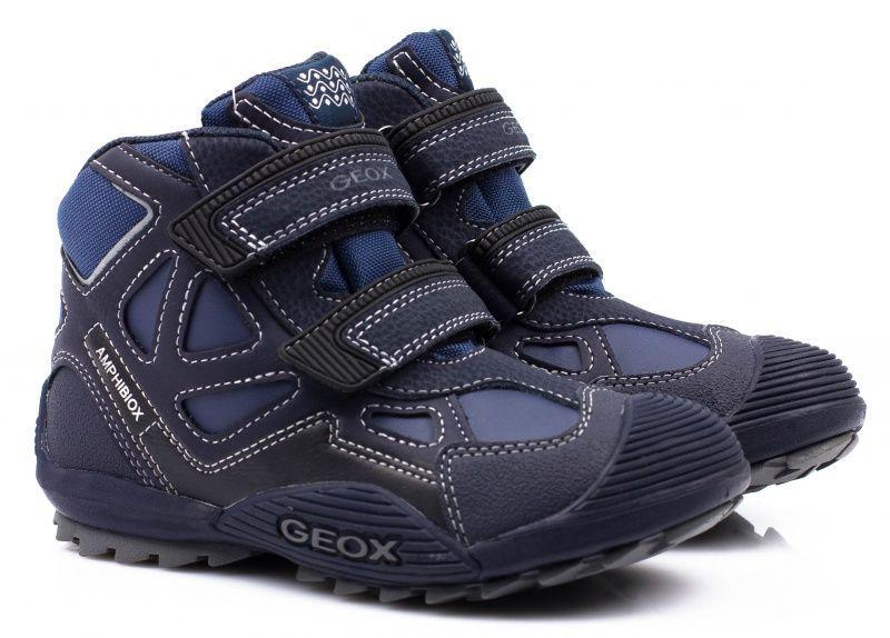 Купить Ботинки детские Geox SAVAGE ABX XK5036, Синий