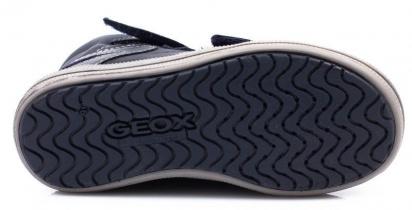 Черевики  для дітей Geox ELVIS J54A4E-05422-C0661 ціна взуття, 2017