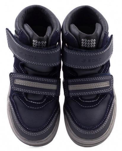 Черевики  для дітей Geox ELVIS J54A4E-05422-C0661 брендове взуття, 2017