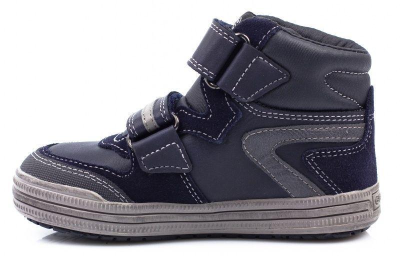 Ботинки детские Geox ELVIS XK5041 купить обувь, 2017