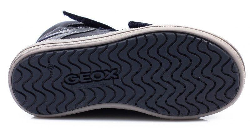 Ботинки детские Geox ELVIS XK5041 стоимость, 2017
