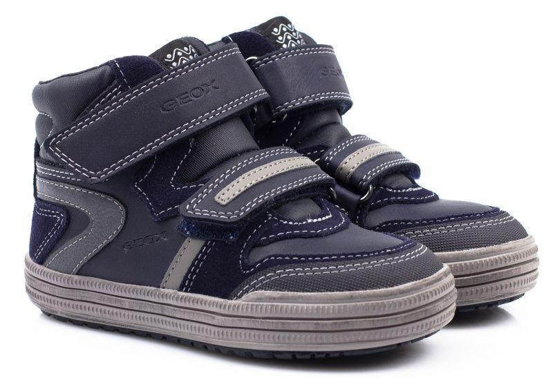 Купить Ботинки детские Geox ELVIS XK5041, Многоцветный