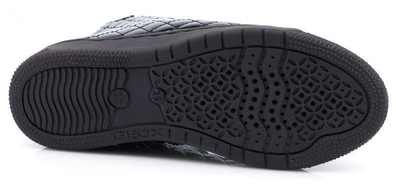 Ботинки для детей Geox CREAMY XK5045 брендовая обувь, 2017