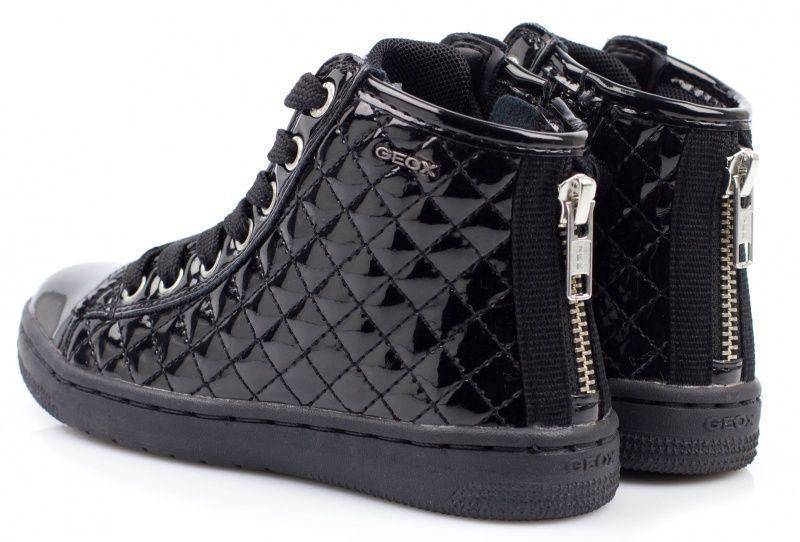 Ботинки для детей Geox CREAMY XK5045 цена обуви, 2017