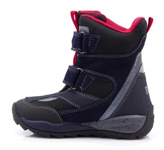 Ботинки детские Geox ORIZONT BOY ABX XK5046 купить, 2017