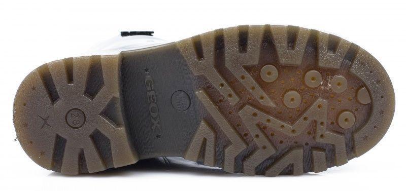 Geox Ботинки  модель XK5055, фото, intertop