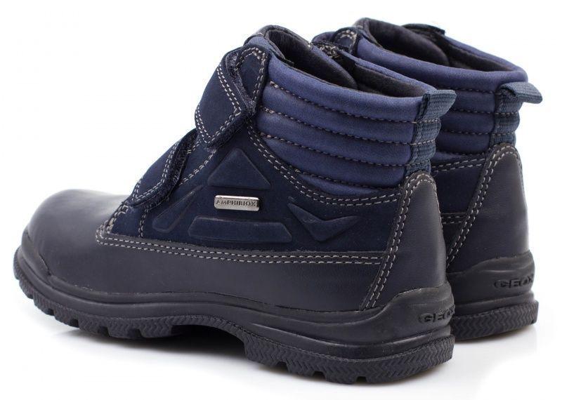 Ботинки для детей Geox WILLIAM ABX XK5057 купить, 2017