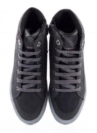 Черевики  для дітей Geox WITTY J54C8A-02243-C9002 брендове взуття, 2017
