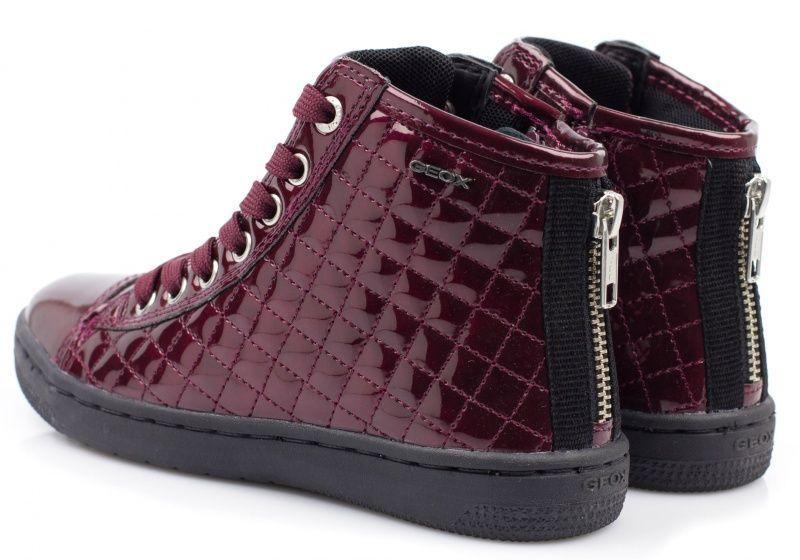 Ботинки детские Geox FEDERICO XK5100 цена обуви, 2017