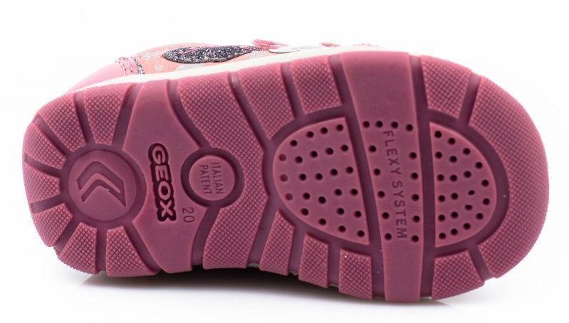 Полуботинки детские Geox SHAAX XK5131 цена обуви, 2017