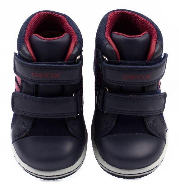 Детская обувь geox купить