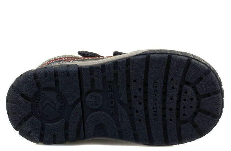 Ботинки для детей Geox OMAR BOY XK5135 купить обувь, 2017