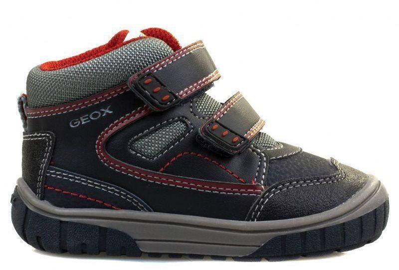 Купить Ботинки детские Geox OMAR BOY XK5135, Многоцветный