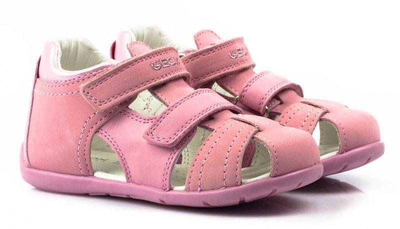 Купить Сандалии детские Geox KAYTAN XK5155, Розовый