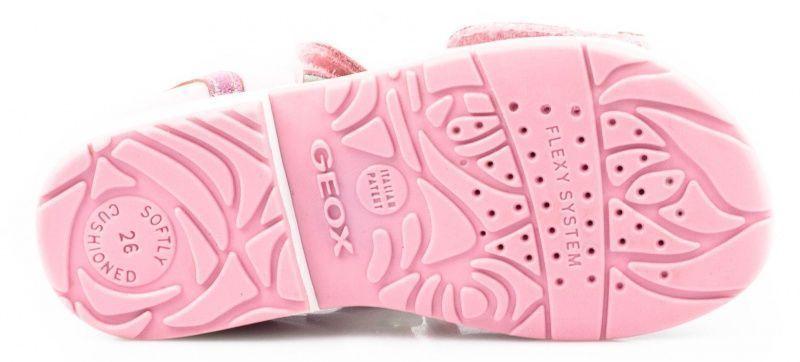 Сандалии для детей Geox VERRED XK5159 цена обуви, 2017