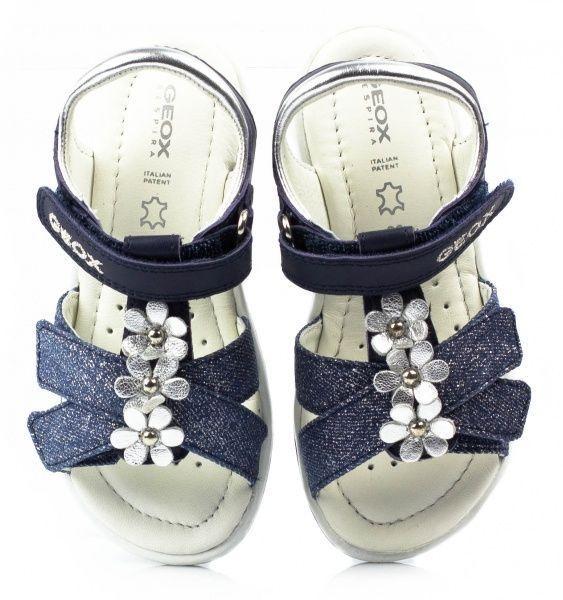 Сандалии детские Geox VERRED XK5160 цена обуви, 2017