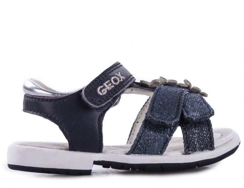 Сандалии детские Geox VERRED XK5160 купить обувь, 2017