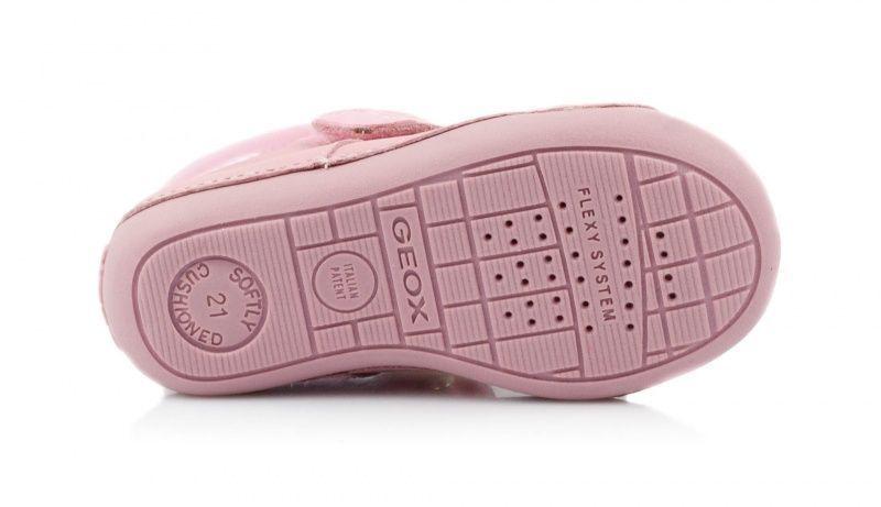 Полуботинки детские Geox TUTIM XK5165 цена обуви, 2017