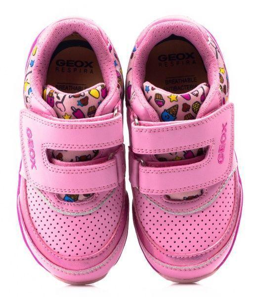 Полуботинки для детей Geox TODO XK5169 купить обувь, 2017