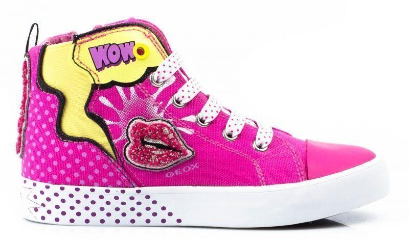 Ботинки для детей Geox CIAK XK5192 купить обувь, 2017