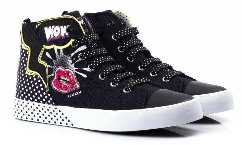 Ботинки для детей Geox CIAK XK5193 , 2017
